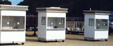 Carnival Rides : Ticket Booth (3)